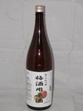 6863 【勝屋酒造/福岡】ならのつゆ梅酒用原酒 20度 1800ml