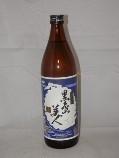 764 芋焼酎 【長島研醸/鹿児島】黒島美人 900ml