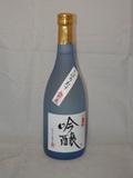 949 【福岡/小林酒造】 萬代 しぼりたて吟醸 生貯蔵 720ml