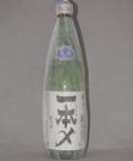 992 【高橋商店/福岡】 博多一本〆 純米酒 生々 720ml