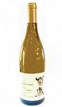 2534 【熊本ワイン】[予約] 菊鹿シャルドネ樽熟成2015 750ml