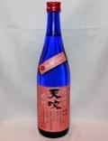 6819 【佐賀/天吹酒造】天吹 いちご酵母 純米吟醸生 雄町 720ml