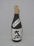 4768 米焼酎 【大石酒造場/熊本】 大石 720ml
