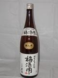 1117 麦焼酎 【天盃/福岡】 天盃梅酒用 35度 1800ml