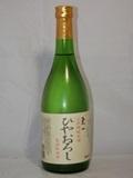 2106 【五町田酒造/佐賀】東一 山田錦純米 ひやおろし 720ml