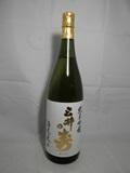 2976 【みいの寿/福岡】酒未来 純米吟醸 1800ml