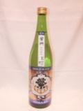3791 【高橋商店/福岡】繁桝 雄町 生詰 特別純米  720ml