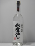 2509 米焼酎【熊本/寿福酒造場】 武者返し 720ml