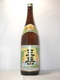 mitake1800 (.5172)幻の焼酎☆三岳+1本お好きなお酒 セット
