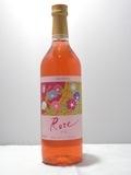 3285 【熊本ワイン/ロゼ】熊本ワイン ロゼ 720ml