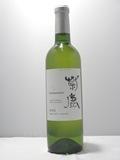 1587 ワイン 【熊本ワイン/熊本】 菊鹿シャルドネ 720ml ★