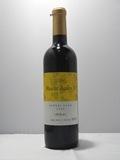2644 【熊本ワイン/赤】マスカットベリーA 樽熟成2012 720ml