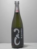 7582 麦焼酎 【西吉田酒造】 つくし 黒ラベル 720ml