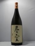 1402 芋焼酎 【喜多屋/福岡】 尽空 黒麹 1800ml 限定流通 ★