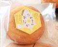 2500【食品/ドーナツ】たぬきのおなか 焼きどうなつ (玄米酒粕入り) 1個