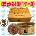 s.g.j.�ĥʡ����ԥ��������Υ饪���롡CT��85���24�̡ʣ��������� 4985885100204