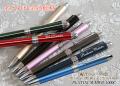 名入れ彫刻<br>プラチナ<br>複合ペン<br>8色から選択<br>PLATINUM・MWB1000C