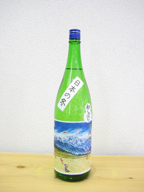 明鏡止水 日本の冬2016年1800
