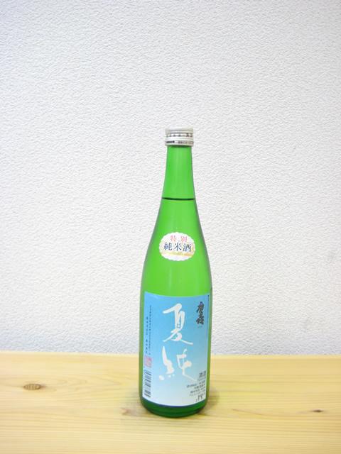 廣喜 夏純720