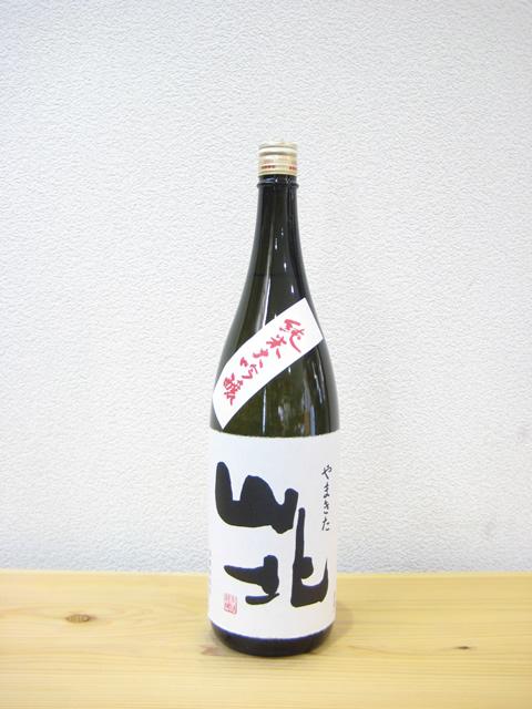 堀の井 純米大吟醸「山北」1800