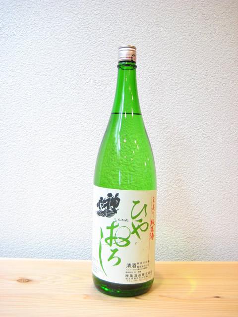 神亀 純米ひやおろし1800