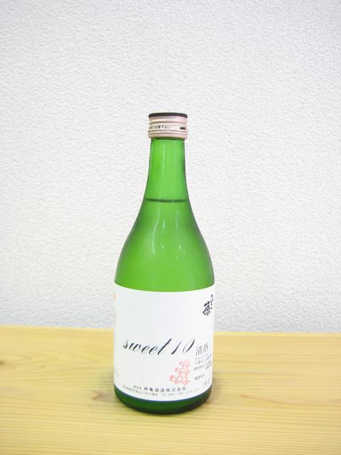 神亀 ひこ孫 甘口生酒スゥイート10 500