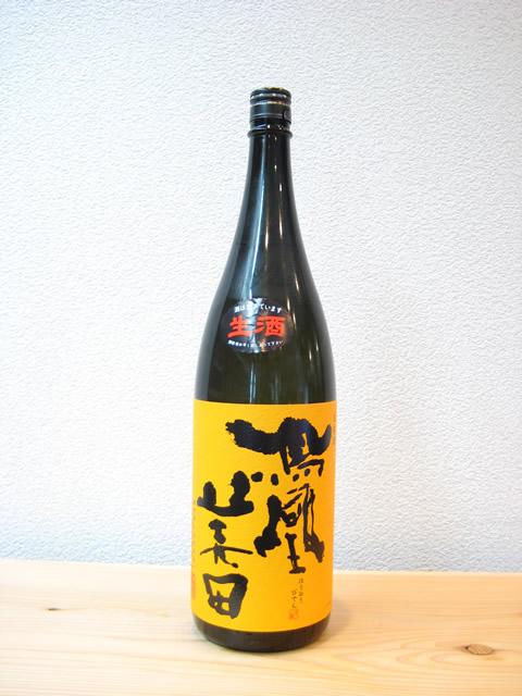 鳳凰美田 純吟「芳」生酒1800
