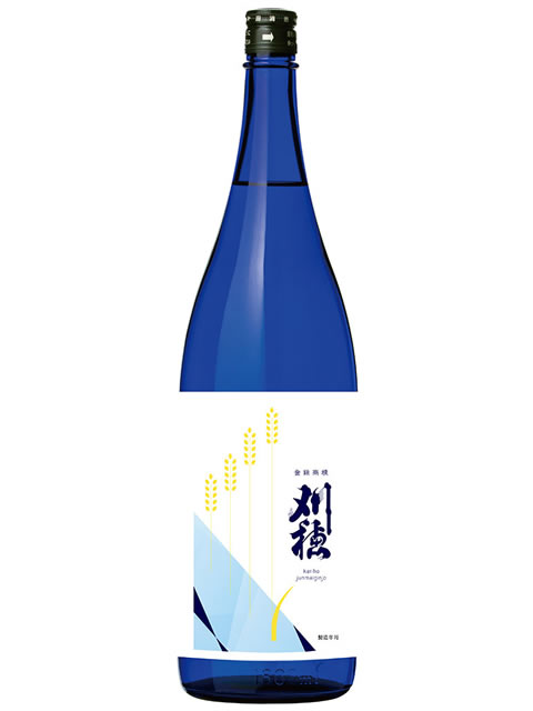 刈穂 稲穂ブルー 1800
