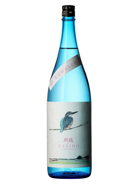 "刈穂 純米吟醸 Kawasemi ""sakura""label 生酒1800"