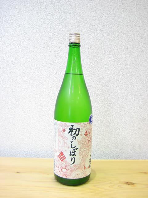 小左衛門 純米吟醸 初のしぼり1800