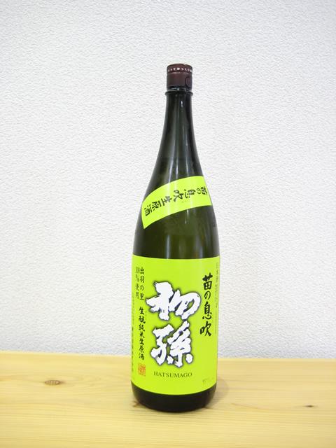 初孫 「苗の息吹」純米生原酒1800