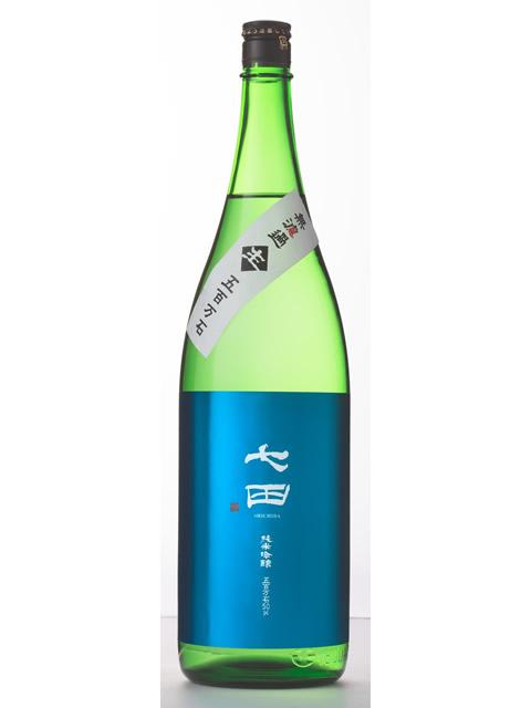 七田 純米吟醸 五百万石50無濾過生