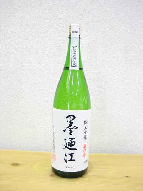 墨廼江 純米吟醸蔵の華1800