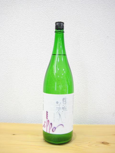東洋美人 ippo(一歩) おりがらみ1800
