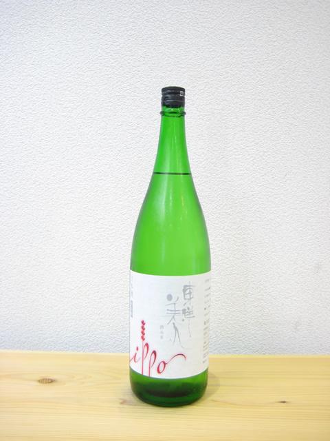 東洋美人 ippo(一歩) 酒未来1800