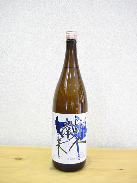 南部美人 特別純米無濾過生原酒1800
