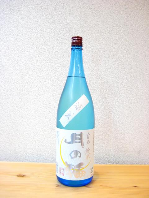 月の輪 涼夏 旨辛純米酒1800