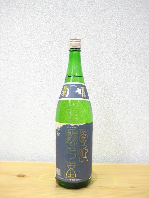 菊姫 「鶴乃里」27BY1800