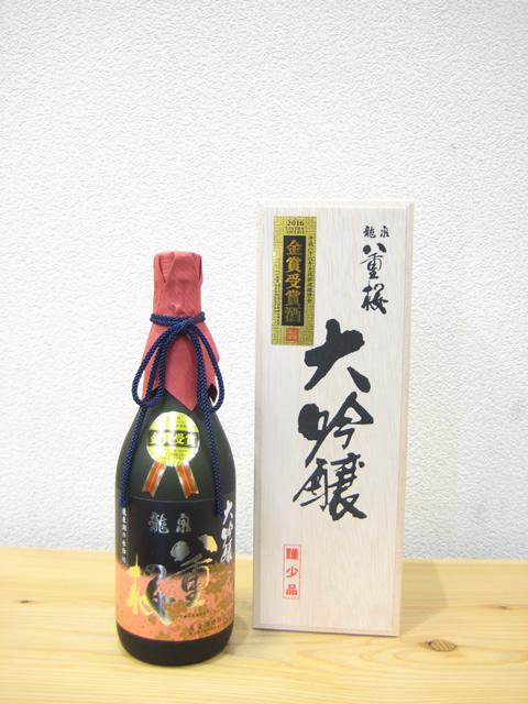 龍泉八重桜 大吟醸720
