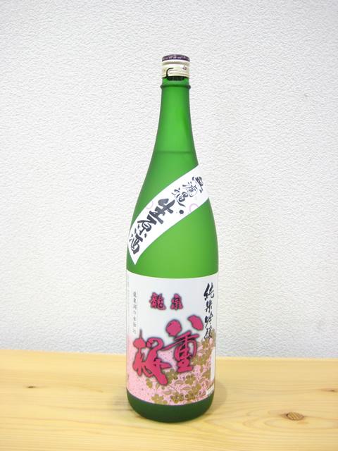 龍泉八重桜 純米吟醸無濾過生原酒1800