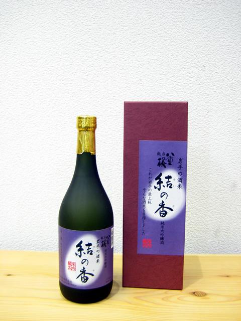 龍泉八重桜 純米大吟醸 結の香720