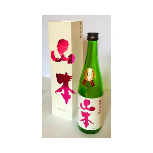 白瀑 純米大吟醸山本 金賞受賞酒(仮)720