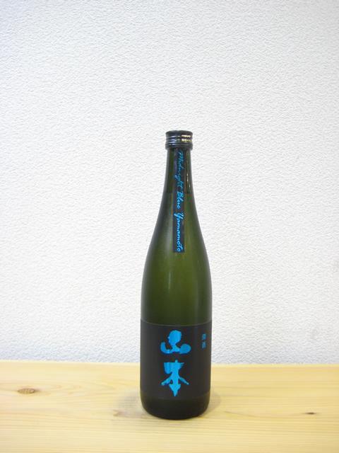 白瀑 純米吟醸山本 ミッドナイトブルー720