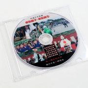 平成28年奉納囃子・奉納舞遠州中泉府八幡宮祭典DVD(1枚組)