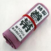 刺子巻帯【ピンク】