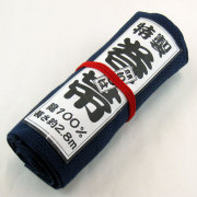 刺子巻帯【紺】