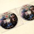 平成28年度遠州中泉府八幡宮例大祭DVD(2枚組)