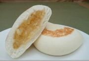 豆乳おやき りんご90g×5個(1袋)