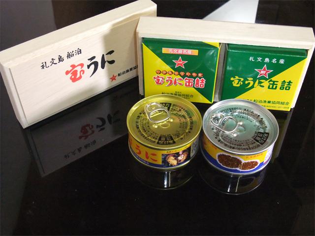 宝うにセット[バフンウニ・ムラサキウニ(各1個)]桐箱入り