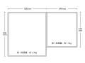 【送料無料】変形組み合わせ風呂ふた 930mm×1440mm 2枚割